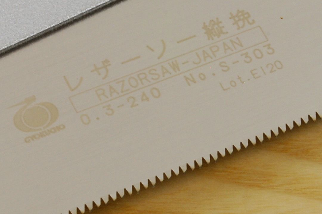 Gyokucho S303 Replacement Blade for 303 Dozuki Close up