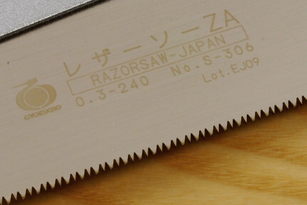 Gyokucho S306 Replacement Blade for 306 Close Up