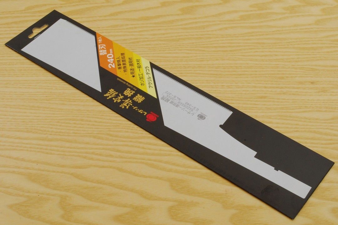 Gyokucho S372 Replacement Blade for 372 Professional Rip Dozuki
