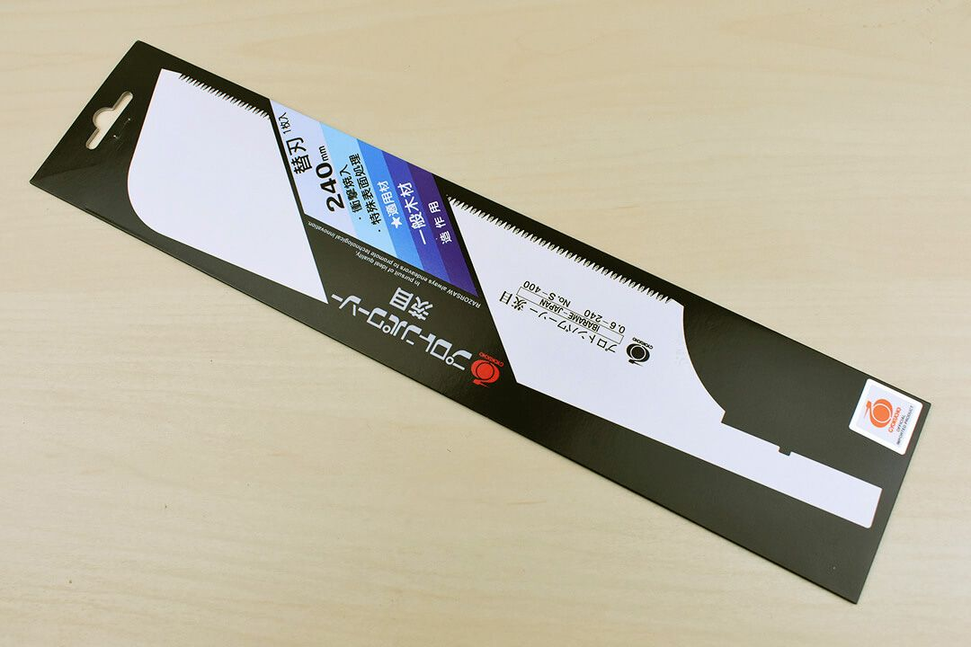 Gyokucho S400 Replacement Blade for 400 Ibarame Kataba