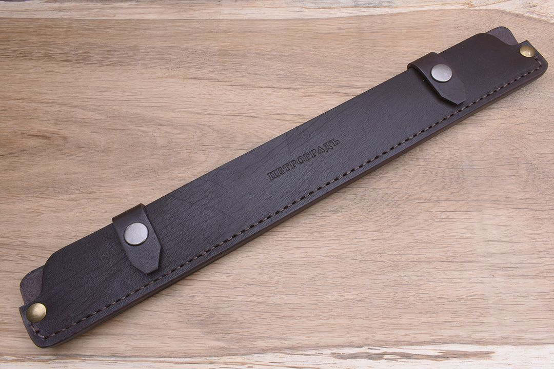 Petrograd Leather Drawknife Cover - 270mm