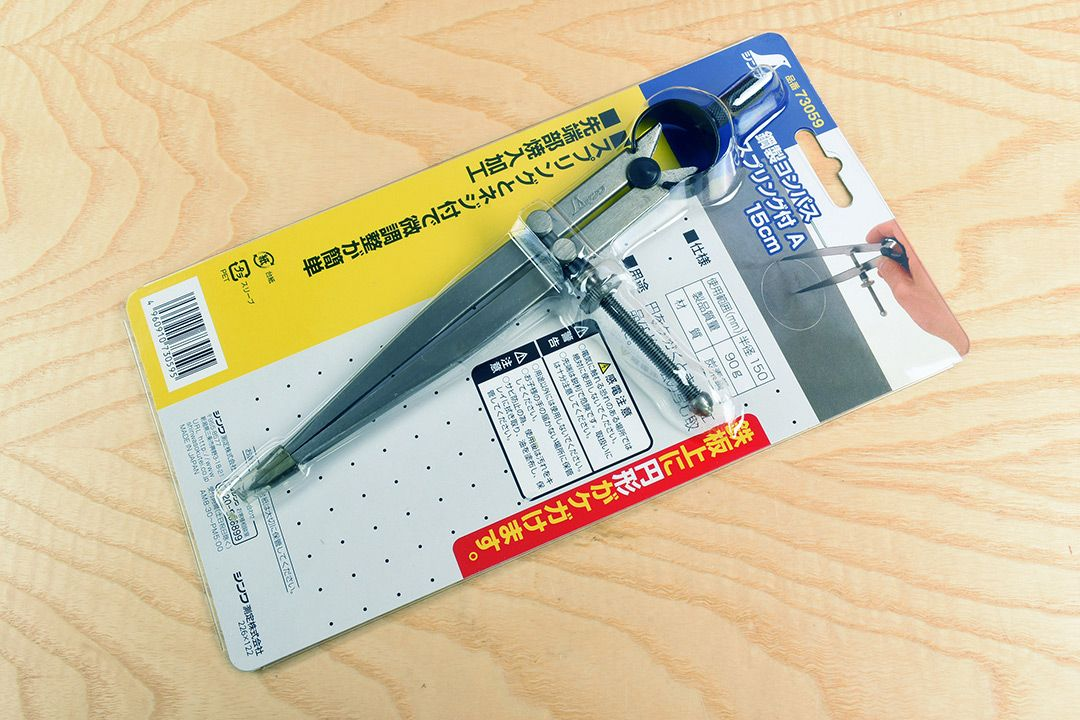 Shinwa Dividers 150mm with Spring packaging